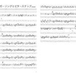 『シュガーソングとビターステップ / UNISON SQUARE GARDEN』ベースの弾き方【TAB譜付】