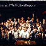 4/23に第2回目の発表会ライブがありました