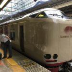 東京研修旅行に行きました