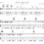 『マリーゴールド / あいみょん』イントロのアコギ【TAB譜&コード譜付】